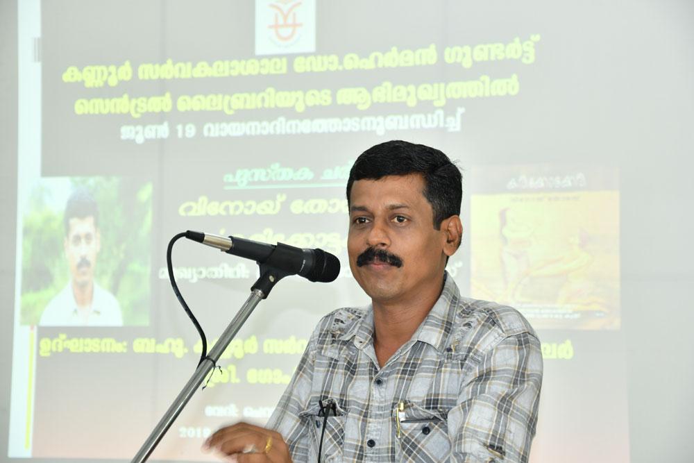 Sri Vinoy Thomas