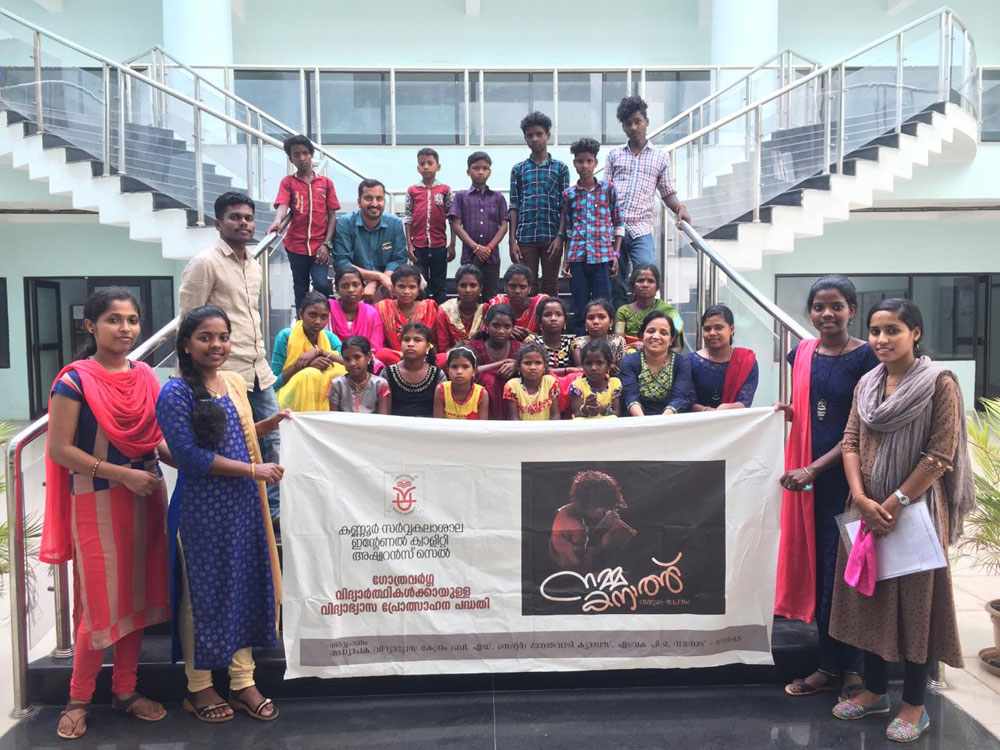 Tribal students from Wayanad during their visit to Kannur